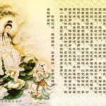 《心经除障》法会     </br>Heart Sutra Obstacle Clearing