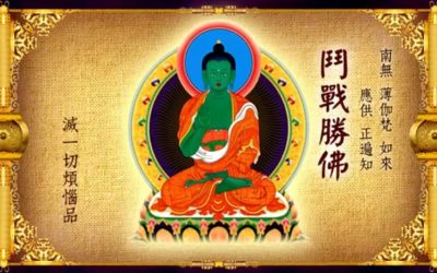 《大白傘盖法会》与 礼忏《三十五佛》 White Umbrella Puja & Confessions to 35 Buddha