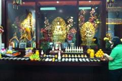 Center Main Shrine